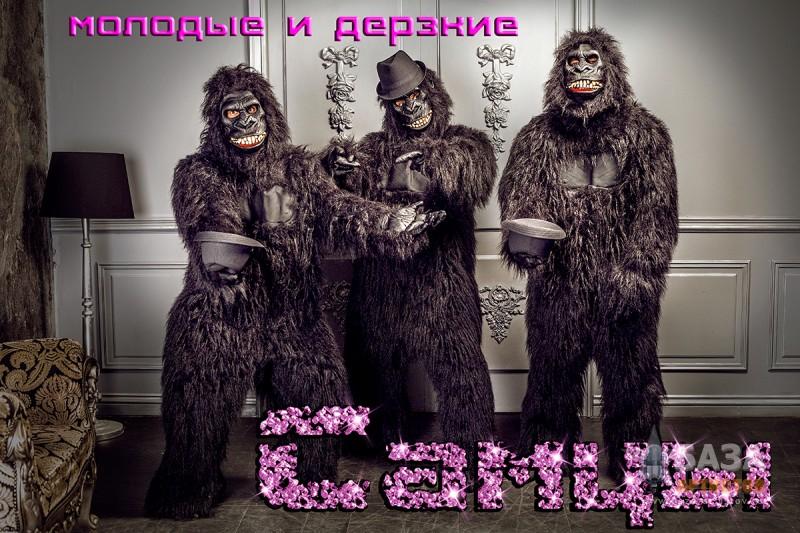Эротическое скандальное шоу малибу ночной клуб симферополь