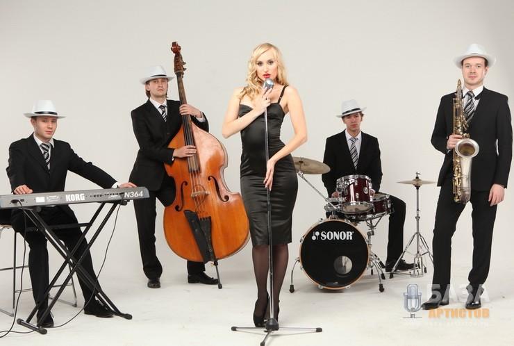 Jazz retro wedding